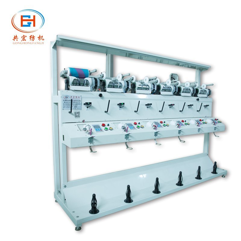GH018 Z Type Six Head Yarn Oil Special Winder Machine