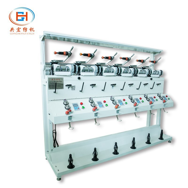 GH018 B High Speed Inverted Yarn Winding Machine